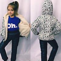 Детский зимний костюм куртка на овчине и штаны