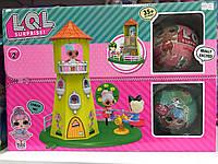 Набор Куклы LOL + домик-башня на 3 этажа с каруселью