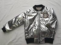 Куртка демисезонная детская под резинку для девочки 1-5 лет, серебристая