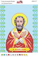Вышивка бисером СВР 4137  Св. мученик Руслан  формат А4