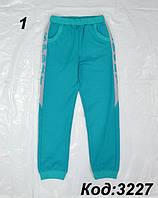 Трикотажные спортивные брюки р.122 бирюза