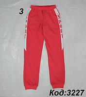 Трикотажные спортивные брюки Mevis р.128 коралл