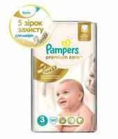 Подгузники Pampers Premium Care 3(5-9кг) 60шт.