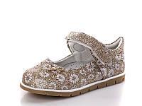 Детские туфли оптом. Детские туфли для маленьких деток бренда Y.TOP (рр. с 22 по 27)