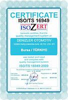 Сертификат технического качества DASTECH AIR SPRING