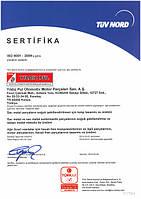 Сертификат технического качества Vaden Original