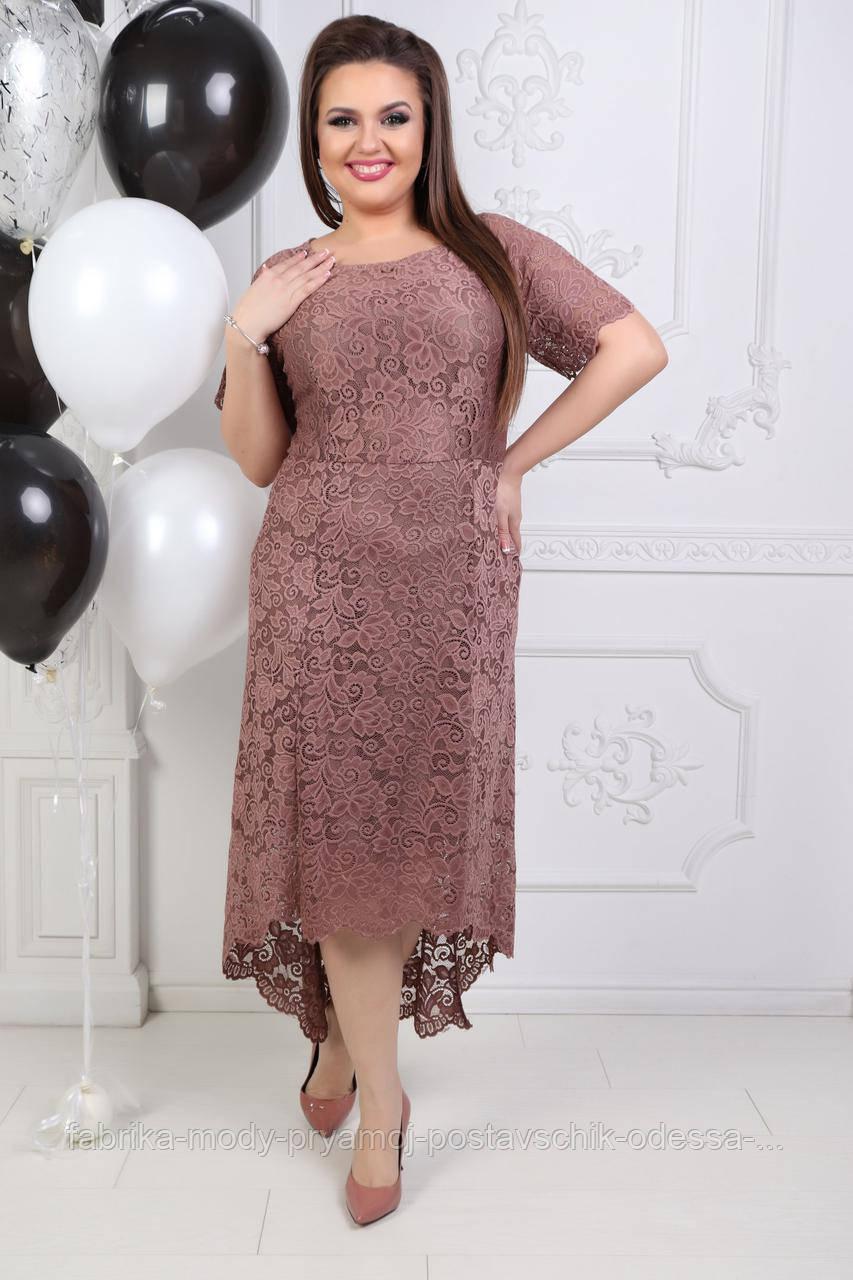 Платье женское Любава 8022 беж