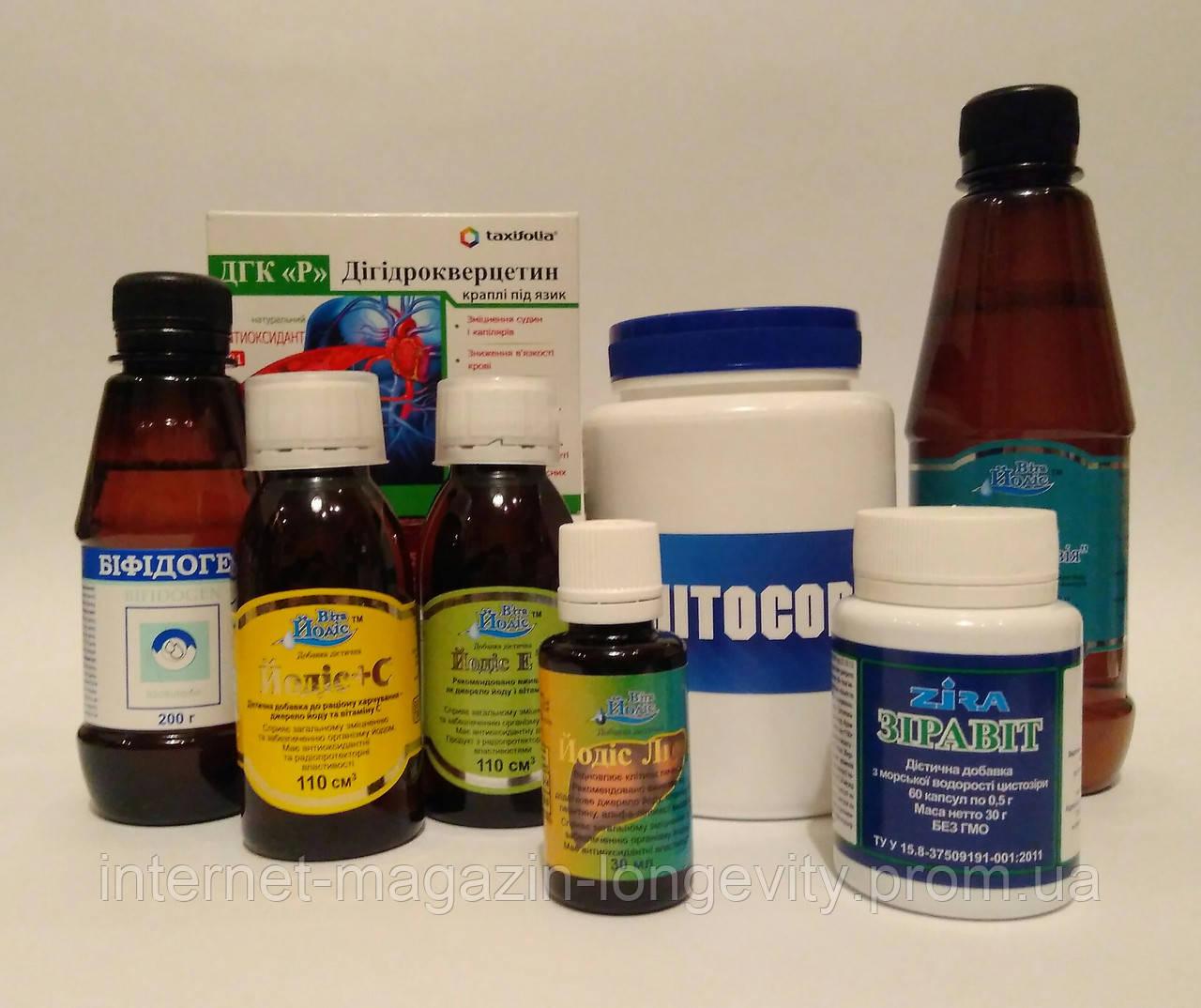 Алергія. Антигістамінний комплекс для профілактики первинних проявів алергії та її рецидивів.