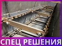 Конвейер для уборки золы (Золоуборочный конвейер)