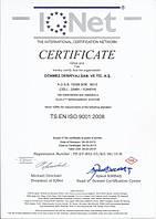 Сертификат технического качества HAMMER Kupplungen