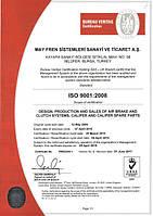 Сертификат технического качества MAY FREN