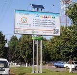 Освещение билборда 3х6м с двух сторон, фото 1