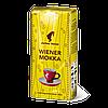 Кофе Julius Meinl WIENER MOKKA 250 гр