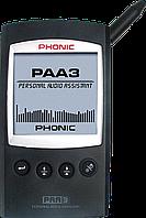 Звуковой анализатор Phonic PAA 3