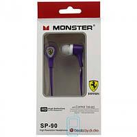 Наушники Monster Ferrari SP-90 фиолетовые