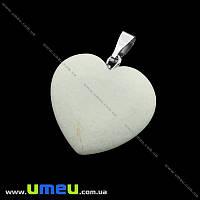Подвеска Сердце из натурального камня, Нефрит белый, 28х20 мм, 1 шт (POD-023911)