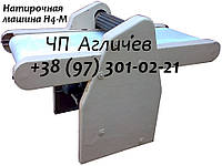 Натирочная машина Н-4М, Н4М