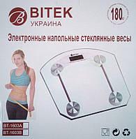 Напольные весы Вітек до 180 кг (шаг 0,1 кг)