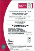 Сертификат технического качества F.F.S.