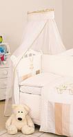 Балдахин для детской кровати Twins Dolce D-001 Друзі зайчики, beige