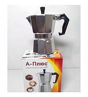Кофеварка гейзерная на 3 чашки кофе