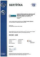 Сертификат технического качества SABO