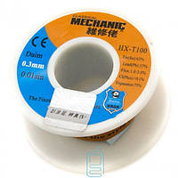 Припой Mechanic HX-T100  0.3mm проволочный