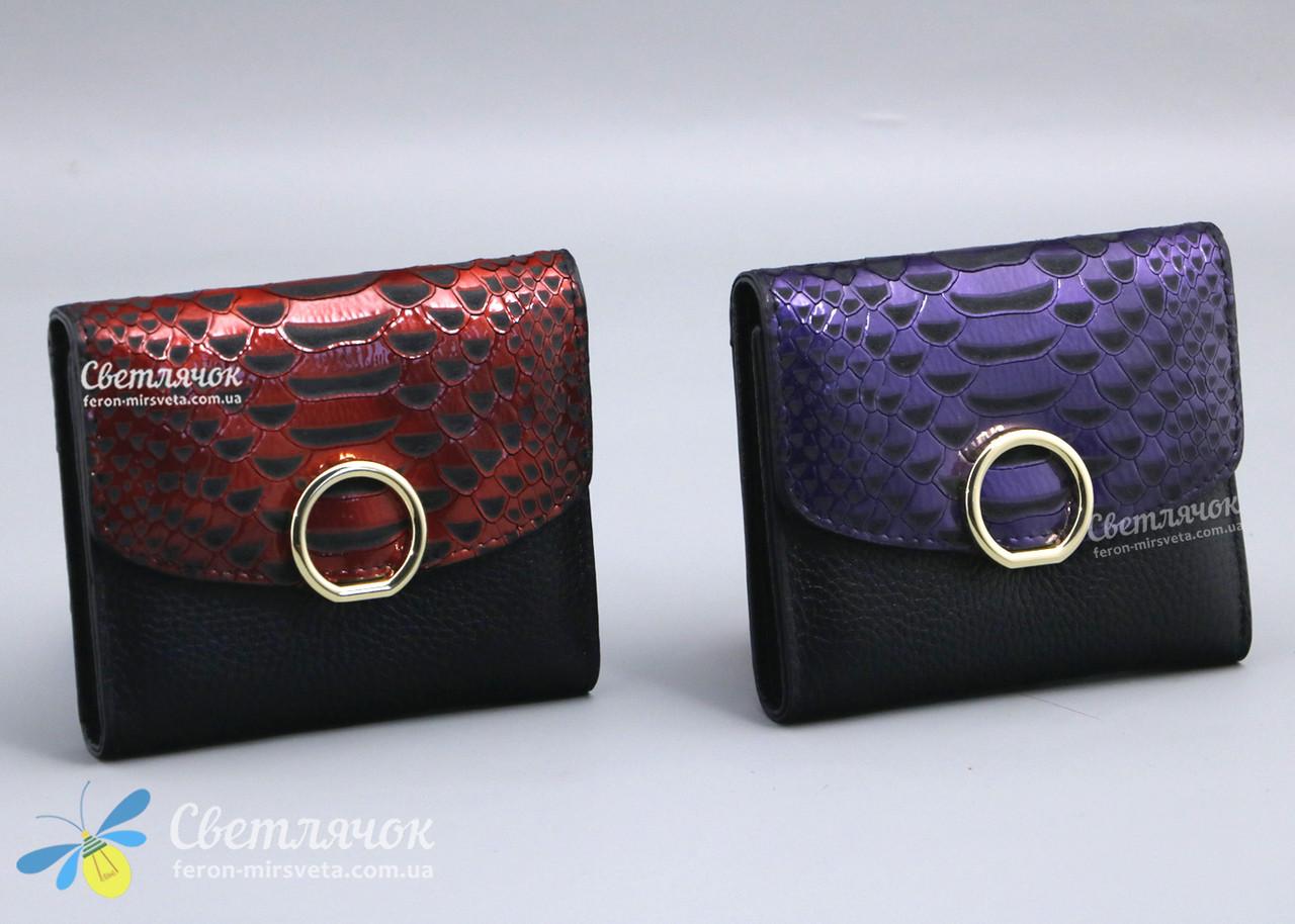 Кошелек женский кожаный маленький красный, фиолетовый MAYSINCE
