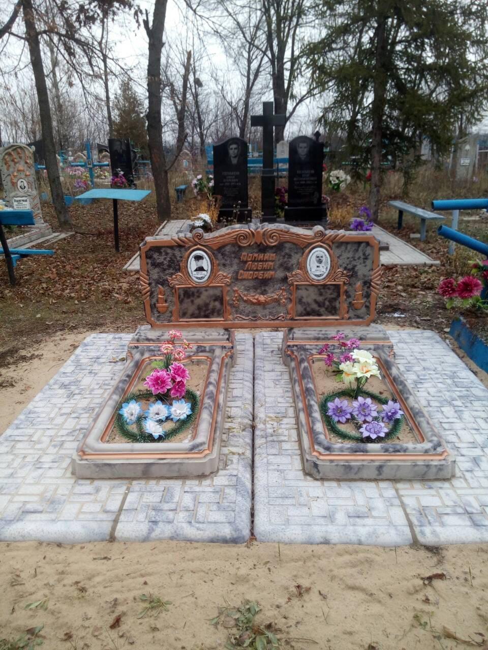Памятник бетонный комплект  Двойной