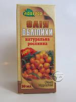 """Масло """"Облепихи"""" 30 мл"""