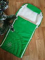 Чехол-вкладыш для санок и колясок на овчине зеленый