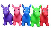 Прыгуны-лошадки MS 0001  ПВХ, 1350г, 6 цветов, в кульке, 28-25-9см