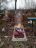Памятник бетонный , комплект Виноград