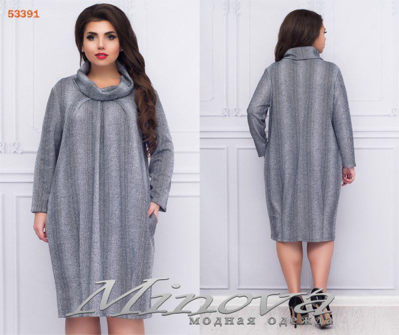 Платье женское ангора Большого размера