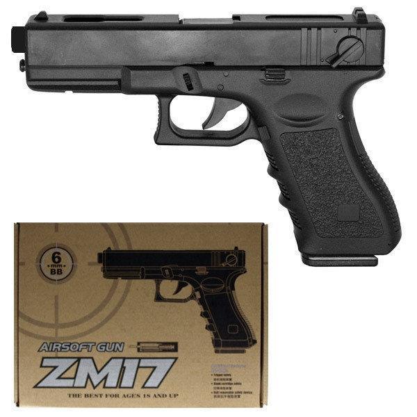 Пістолет пластик+метал ZM 17 стріляє пластиковими кулями