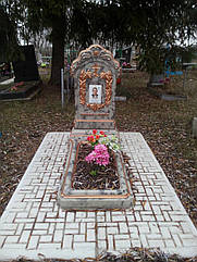 Памятник бетонный, комплект Арка