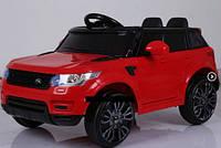 Детский электромобиль Range Rover E004E + РЕЗИНОВЫЕ EVA КОЛЁСА, 4АМОРТИЗАТОРА, дитячий електромобіль красный