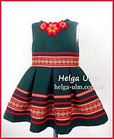 Етно сукні та сарафани