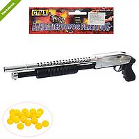 Игрушечный автомат 188/ 812305, игрушечное оружие, игрушка
