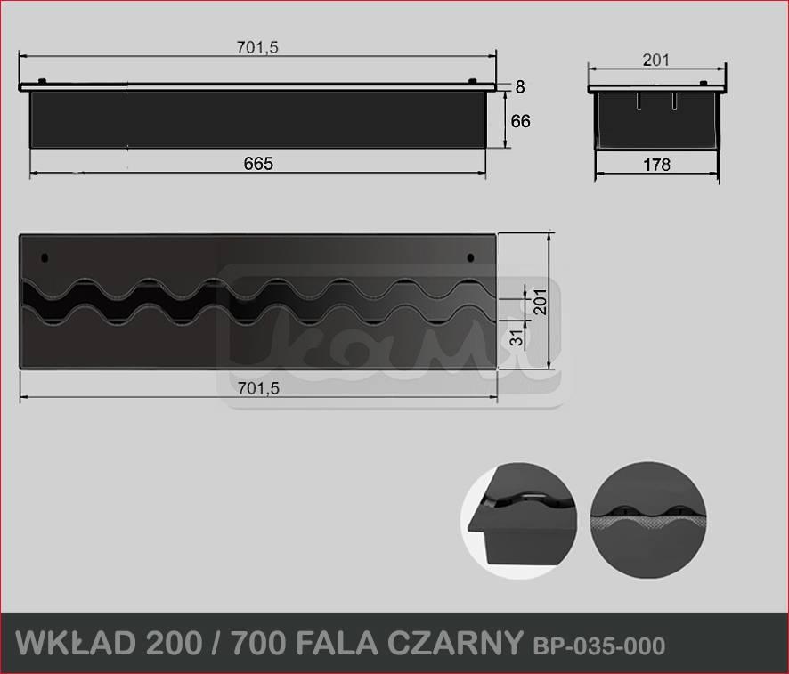 Горелка KAMI 200/700 ВОЛНА
