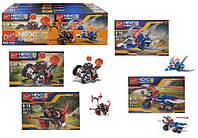 Nexo Knights, конструктор BOZHI Nexo Knights (LEGO Nexo Knights) 8 ШТ. в дисплее от 96 до 114 деталей, 110-1-4