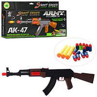 Игрушечный автоматSY009A, игрушка, игрушечное оружие