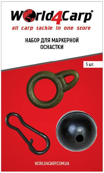 Набор для маркерной оснастки world4carp (уп. 15 изделий)