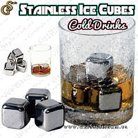 """Кубики для охлаждения напитка - """"Ice Cubes"""" - 4 шт. + щипцы!"""