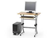 Компьютерный стол  HALMAR  B-2