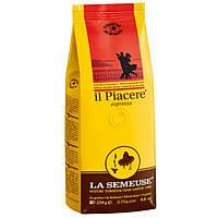 Кофе в зернах La Semeuse Il Piacere 250 г