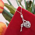 Серебряная подвеска Сердце и Ключик - Кулон Сердце и Ключик серебро 925, фото 4