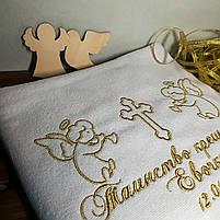 Крестильная крыжма с именной вышивкой на полотенце (Дизайн №2), фото 2