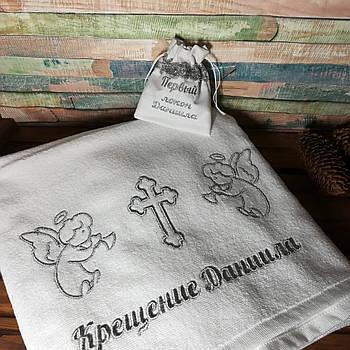 Крестильная крыжма с именной вышивкой на полотенце (Дизайн №2)