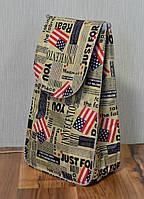 Запасная сумка к тележке (кравчучке)